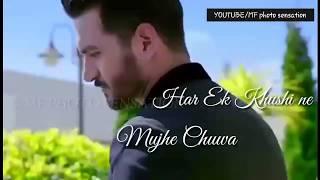 Mera Jahan Jo Tera hua|Whatsapp Status Videos Lyrics