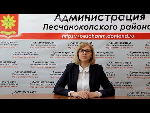 Поздравление с Днём российского предпринимательства