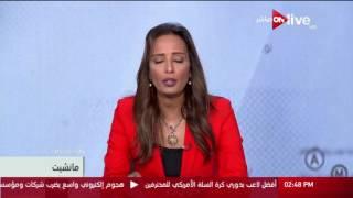 مانشيت: فرنسا وألمانيا تنتجان فيلم عن دور أم كلثوم السياسى وعلاقتها بالزعماء العرب