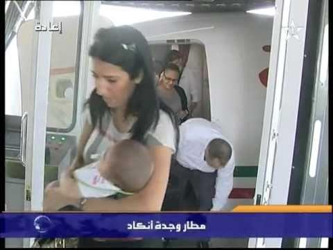 Oujda Angad Airport