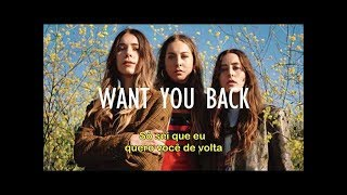 HAIM   Want You Back Audio
