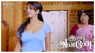Ini Avane Tamil Movie | Scene | Pavani Reddy Explain Her Feeling To Nagesh width=