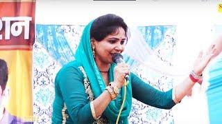भगत सिंह की याद बुलंदशहर में || Bulandshahr Ragni || Preeti Sharma Hits Ragni || Sunder Hits Ragni