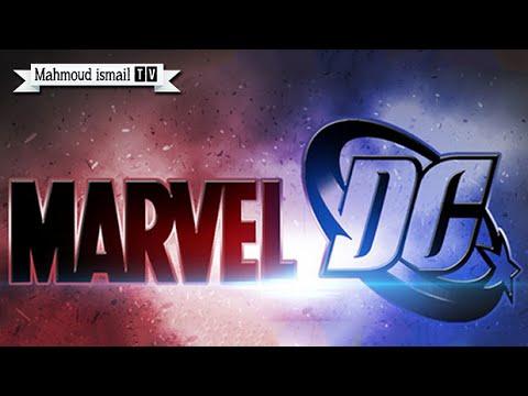 Mivb #14 - Marvel vs DC