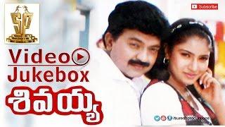 Sivaiah Movie Video Songs Jukebox  ll  Rajashekar, Sanghavi, Monica Bedi, Srihari width=