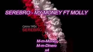 Serebro - My Money subtitulos en español