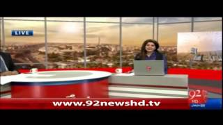 Bakhaber Subh-04-03-16-92News HD