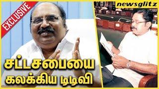 சட்டசபையை கலக்கிய டிடிவி : DMK MLA J Anbazhagan Praises TTV Dinakaran   Tamil Nadu Assembly width=
