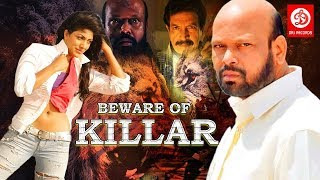 Beware of Killer || 2017 Full Hindi Dubbed Movie || Gadde Sindura ,Rami Reddy || width=