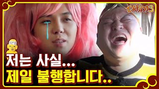 tvnbros3 불행배틀! 강호동 당뇨 vs이수근 통풍vs송민호 머리숱 170212 EP.6