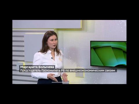Вести Экономика, ВГТРК