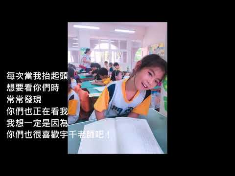 西門國小三乙 - YouTube