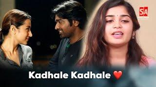 96 Movie | Gouri Singing | Kadhale Kadhale | WhatsApp status video ❤️