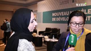 CCGM 2020: Déclaration de Rachida Kalil, militante associative