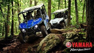 The Yamaha Wolverine X4 Side-by-Side
