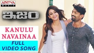 Kanulu Navainaa Full Video Song || ISM Full Video Songs || Kalyan Ram, Aditi Arya || Anup Rubens width=