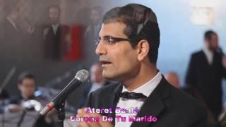 Amram Adar - Time To Say Goodbye (Lyrics Español Y Pronunciación Hebrea)