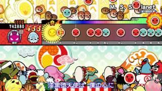 【太鼓の達人 WiiU3代目】 M.S.S.Planet (オート)