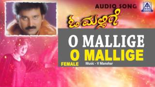 "O Mallige - ""O Mallige"" Audio Song I Ramesh Aravind, Charulatha  I Akash Audio"