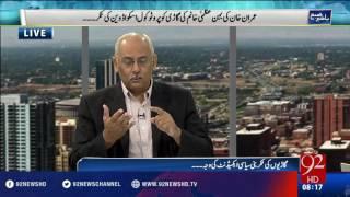 Bakhabar Subh -02-07-2016 - 92NewsHD