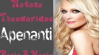 Θεοδωρίδου Νατάσα Απέναντι New Song Greek 2011 Natasa Theodoridou Apenanti