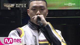 show me the money6 [쇼미6 래퍼공개모집] 'Day Day_비와이' @오픈라이브 170630 EP.1