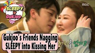 [WGM4] Guk Joo♥SLEEPY - Her Friends Nagging SLEEPY into Kissing Her 20170318
