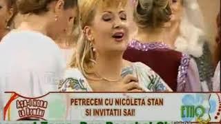 Ileana Ciuculete - Sunt a naibii n-am pereche