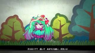 【Hatsune Miku】Zombie Famille【Original PV】