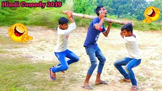 Must Watch New Funny Video😜😜Top New Comedy Video 2019 | Try To Not Laugh 2 | #myfamily