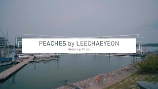 (Making film)[Dance by Chaeyeon] Peaches (Justin bieber) cover.