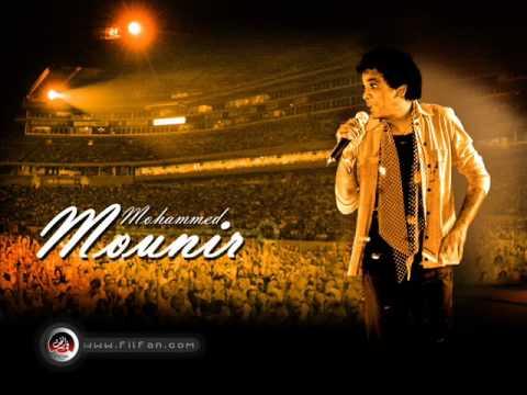 mohamed-mounir-fe-3esh2-elbnat-se-mo