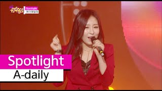 [HOT] A-daily - Spotlight, 에이데일리 - 스포트라이트, Show Music core 20151114