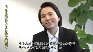 일본방송 한글강좌 -임형주(Lim Hyung Joo) 인터뷰  (Lim Hyung Joo, 林亨柱.イム・ヒョンジュ)