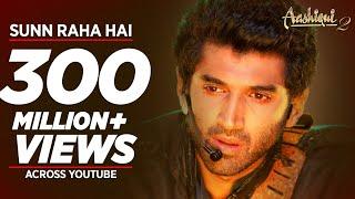 Sunn Raha Hai Na Tu Aashiqui 2 Full Video Song | Aditya Roy Kapur, Shraddha Kapoor width=