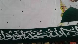 La Ilaha illAllah mohammad rasul allah