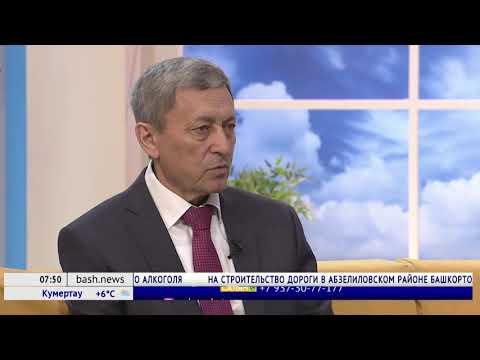 Утренний эфир информационно-развлекательной телепрограммы «Салям» на канале БСТ