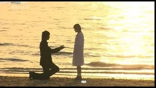 BOF Boys Over Flowers proposal scene climax width=