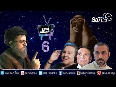 """#صاحي : """" نص الجبهة """" 6"""