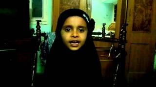 la ilaha illallah muhammadur rasulullah SUNEHERA A NODE FIVE 5 YEARS BABY KALIMA