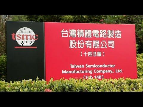 106年節能標竿獎 金獎 台灣積體電路製造股份有限公司十四廠五、六期