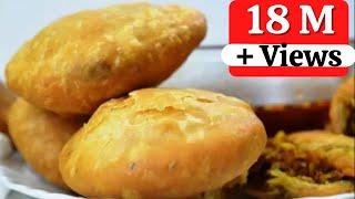 हलवाई जैसी खस्ता करारी मूंग दाल की कचोरियाँ   Khasta Kachori Recipe   step by step method width=
