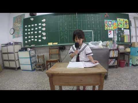 自我介紹24 - YouTube
