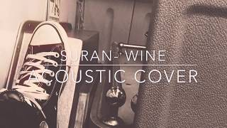 Suran 수란 Wine ( Acoustic Cover)