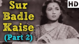 Sur Badle Kaise (Part 2)  - Barkha Song - Mohammed Rafi - Old Classic Songs (HD)