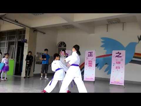 花蓮縣中正國小中正之星403依珊姐弟對打表演 - YouTube