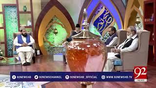 Subh e Noor | Ahl e Kitab ky sth Husan Salook  | Nazir Ahmed Ghazi |19 May 2018 | 92NewsHD