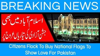 Citizens Flock To Buy National Flags To Show Love For Pakistan | 5 August 2018 | 92NewsHD