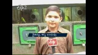 Special story on a bird lover in Krishna district