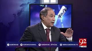 Zair E Behas - 03 November 2017 - 92NewsHDPlus